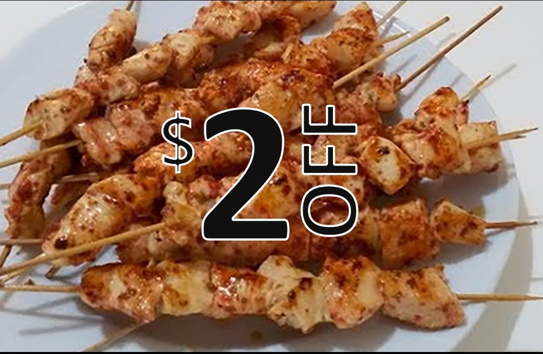 Chicken Kebab Plate With Rice or Fries
