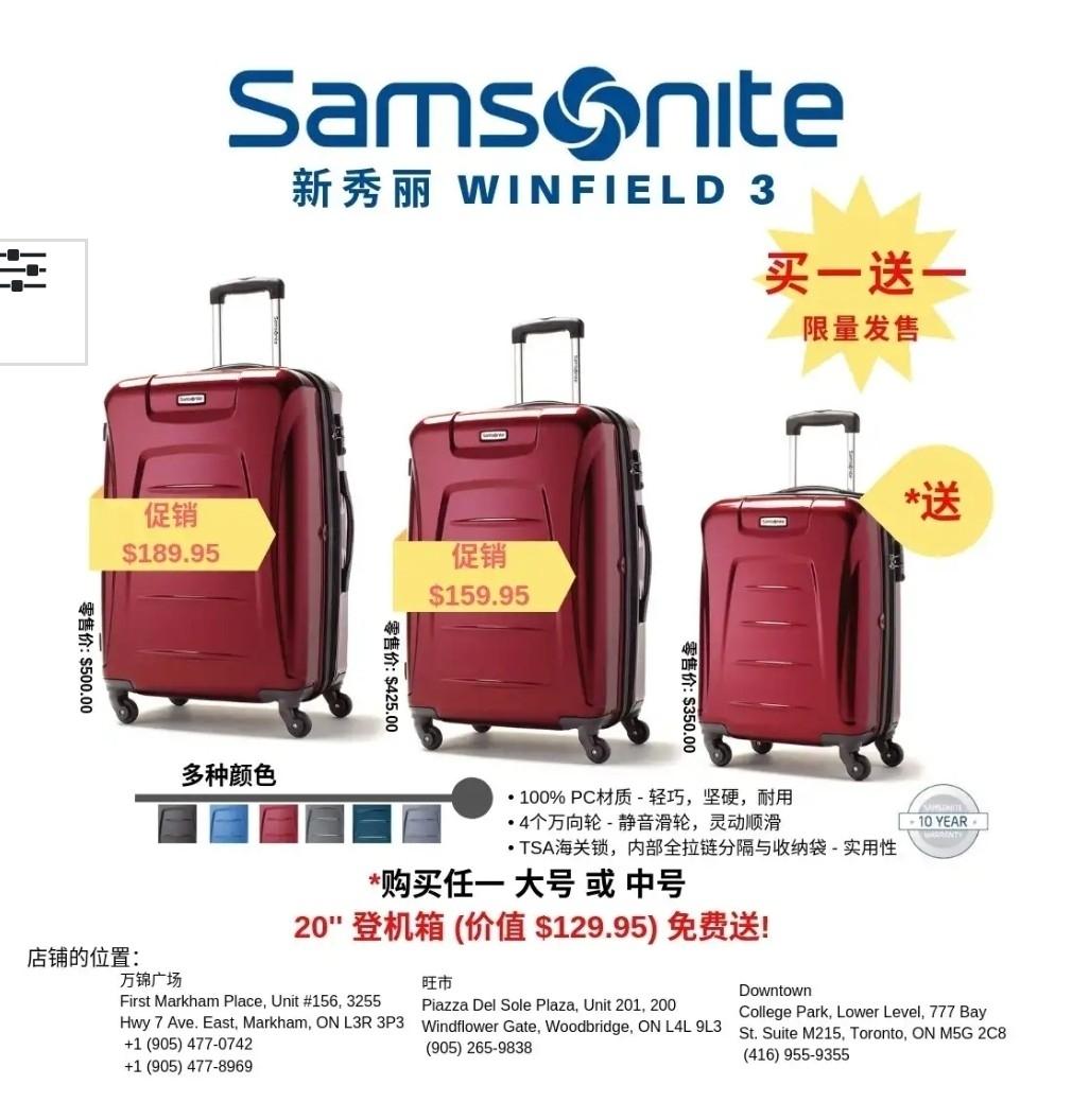 Samsonite Winfield-3