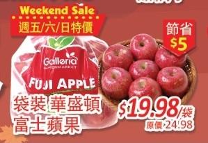 Fuji Apple華盛頓富士蘋果