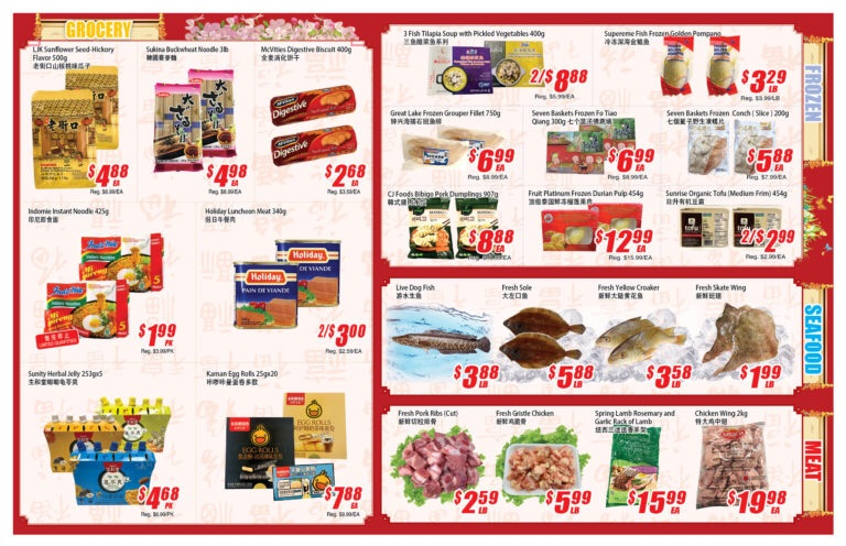 Weekly Flyer, Page 2