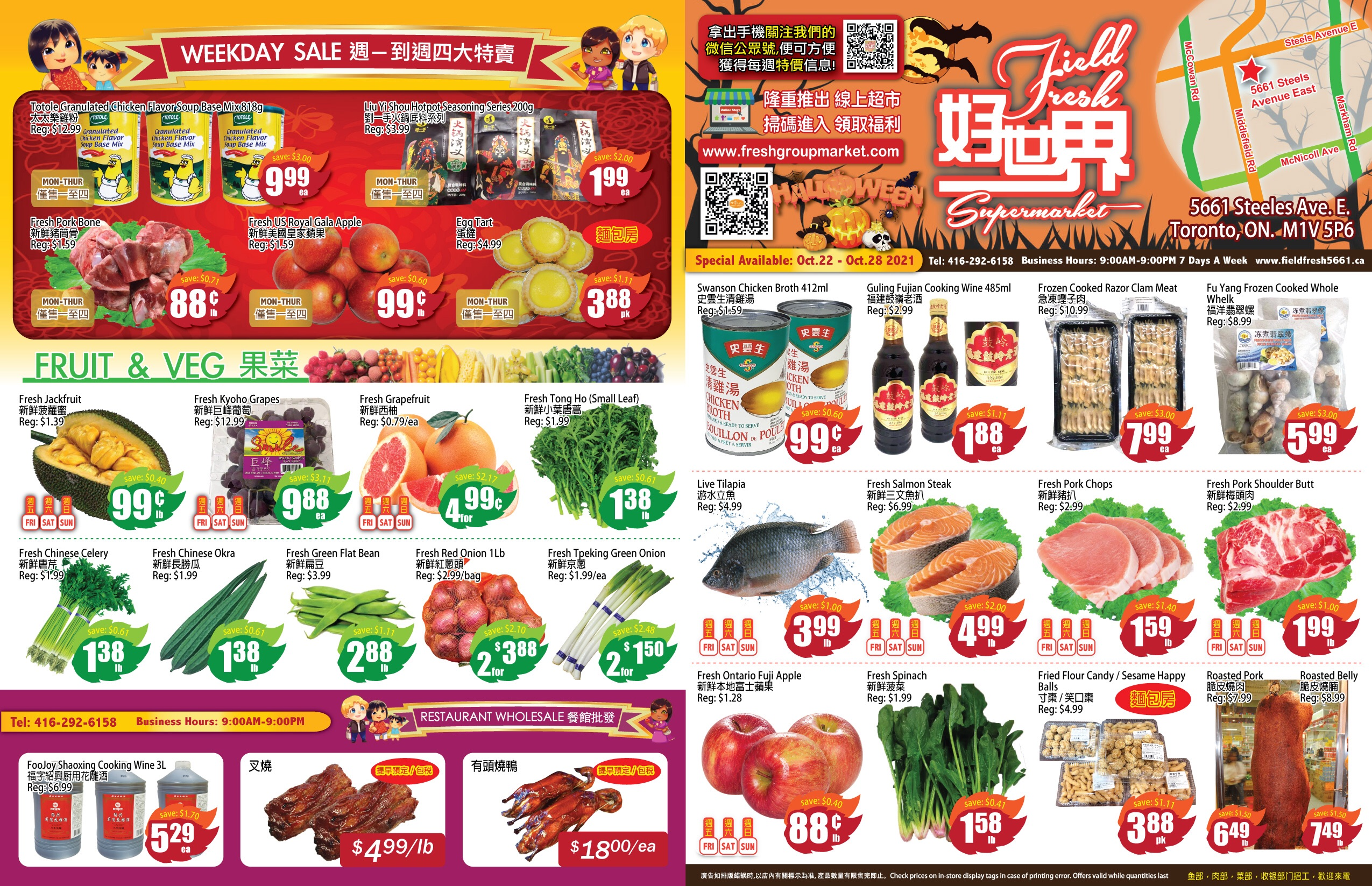 Weekly Flyer, Page 1