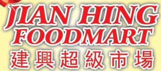 Jian Hing Foodmart
