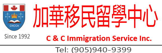 C&C Immigration Service (Canada) Inc.