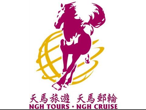 NGH Tours 天馬旅遊